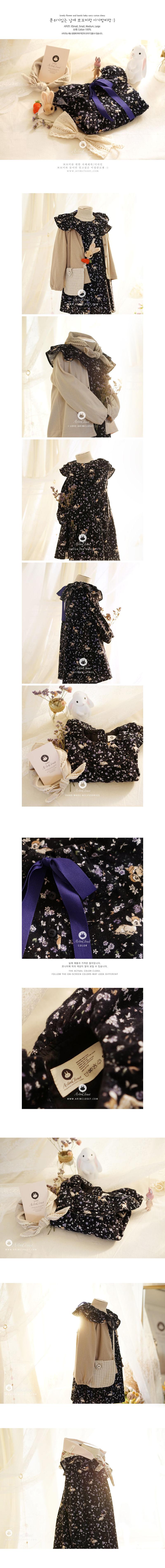 ARIM CLOSET - Korean Children Fashion - #Kfashion4kids - Lovely Flower Bambi Dress - 2