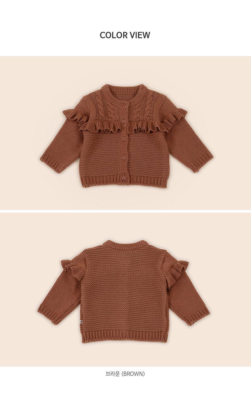 HAPPY PRINCE - Korean Children Fashion - #Kfashion4kids - Lyon Knit Cardigan - 6