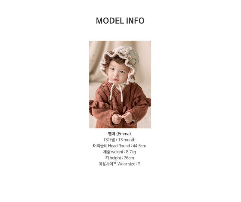 HAPPY PRINCE - Korean Children Fashion - #Kfashion4kids - Lyon Knit Cardigan - 8