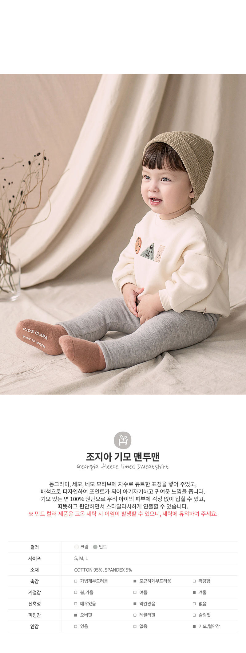 HAPPY PRINCE - Korean Children Fashion - #Kfashion4kids - Georgia Fleece Lined Sweatshirt