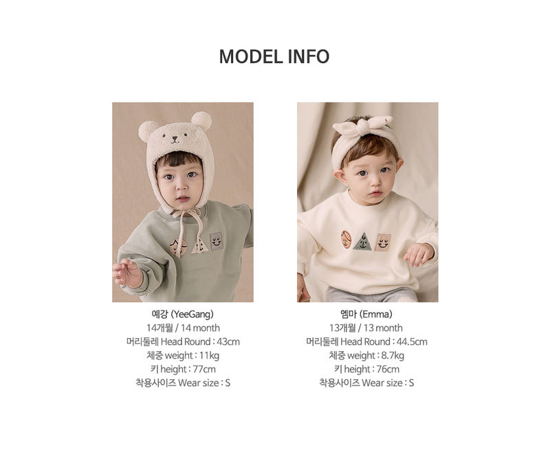 HAPPY PRINCE - Korean Children Fashion - #Kfashion4kids - Georgia Fleece Lined Sweatshirt - 9