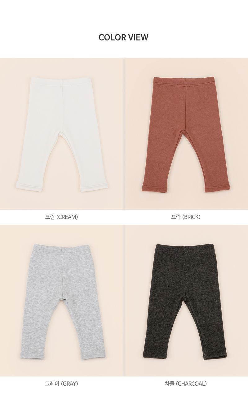 HAPPY PRINCE - Korean Children Fashion - #Kfashion4kids - New Hafo Fleece Lined Leggings - 8