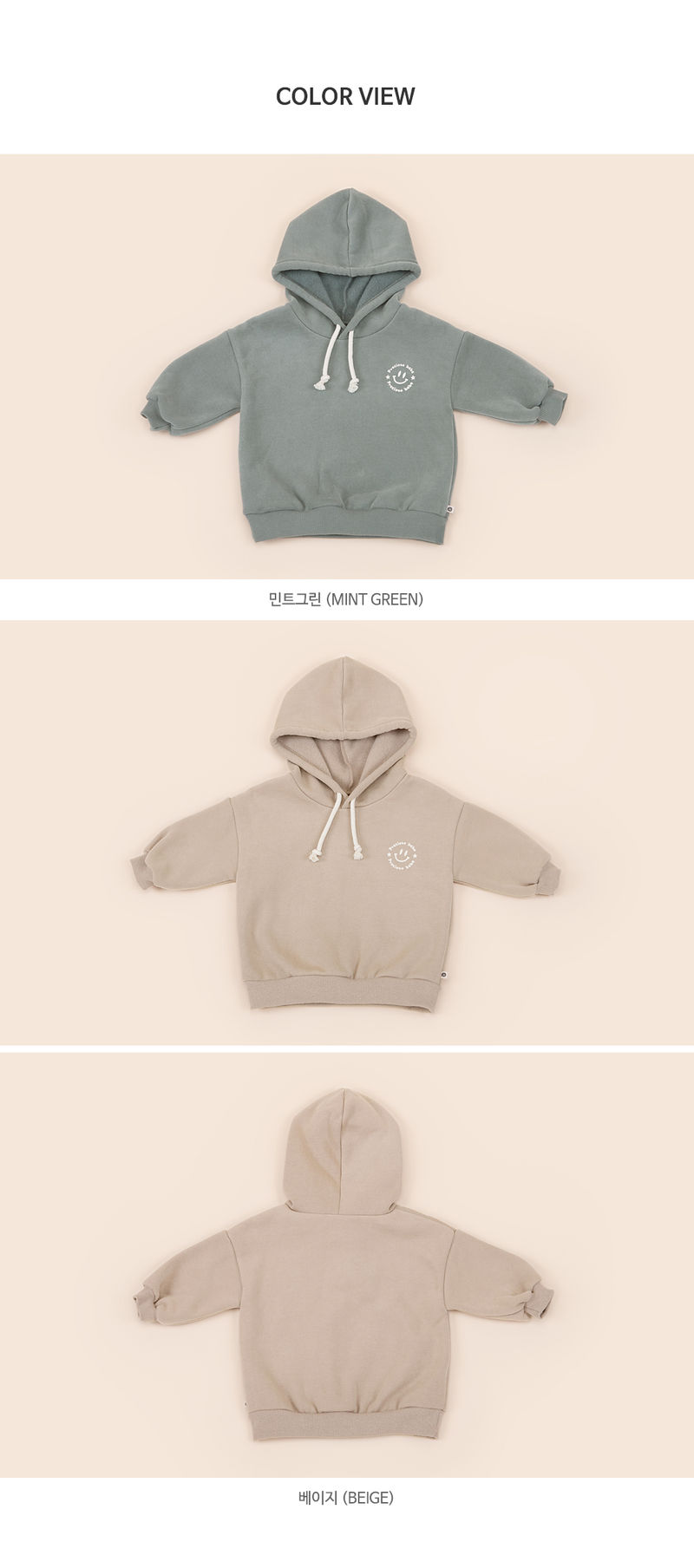 HAPPY PRINCE - Korean Children Fashion - #Kfashion4kids - Kai Hood Fleece Lined Sweatshirt - 9
