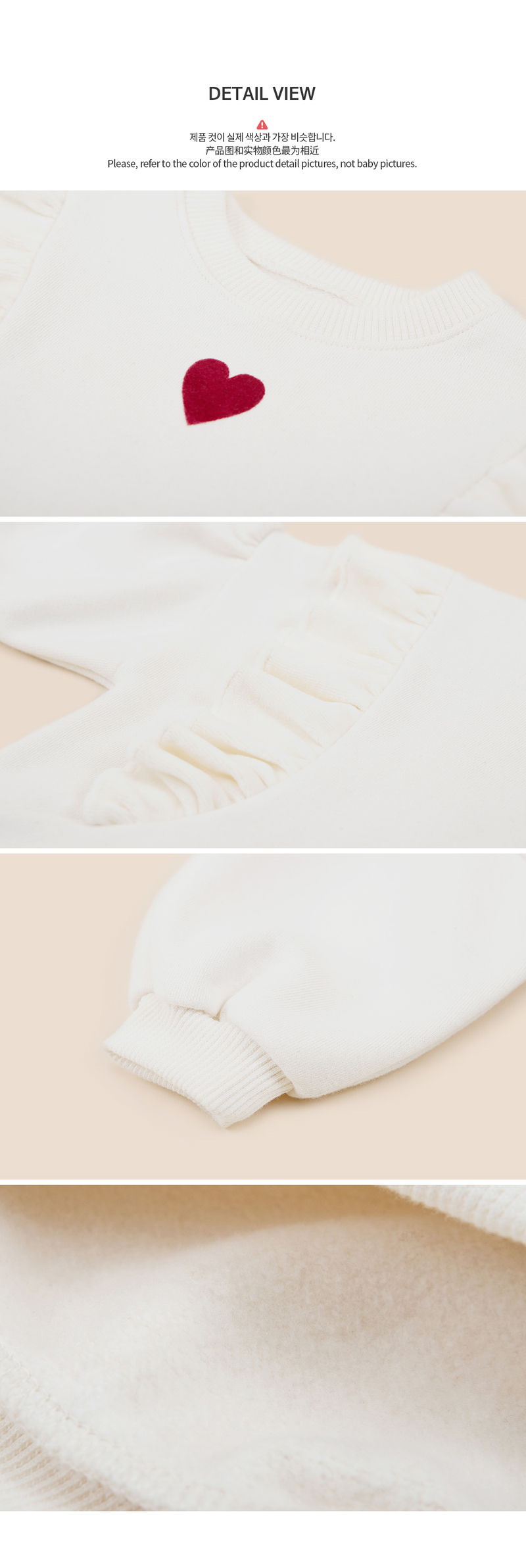 HAPPY PRINCE - Korean Children Fashion - #Kfashion4kids - Shelly Frill Fleece Lined Sweatshirt - 5