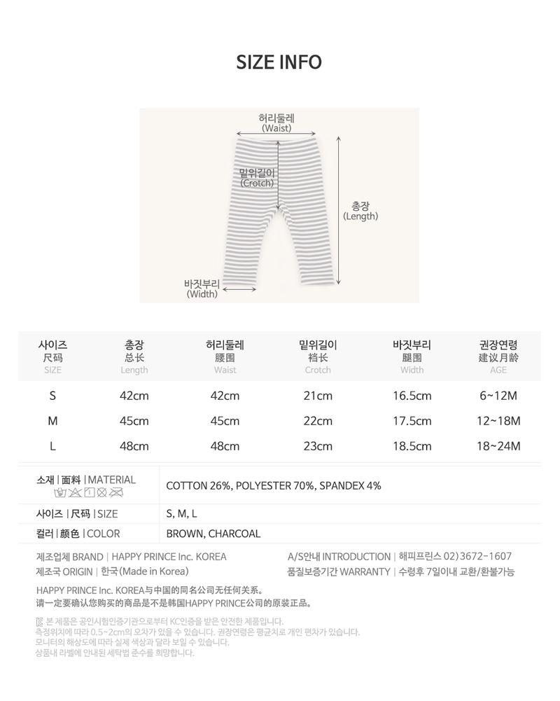 HAPPY PRINCE - Korean Children Fashion - #Kfashion4kids - Bay Fleece Lined Leggings - 7