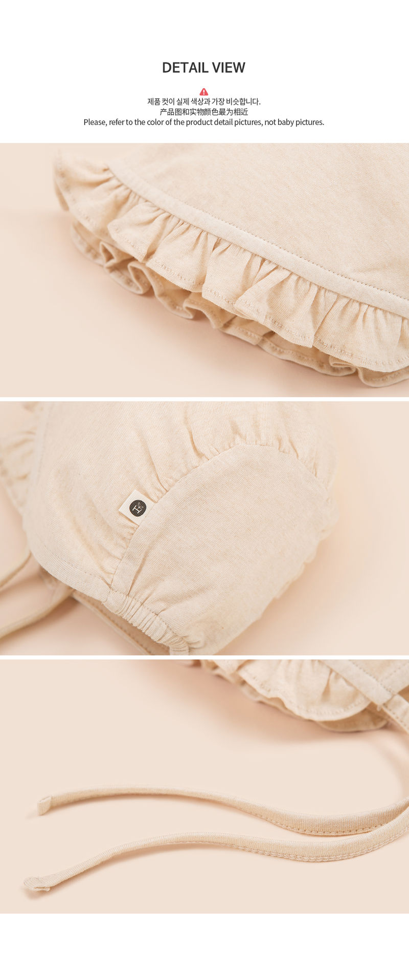 HAPPY PRINCE - Korean Children Fashion - #Kfashion4kids - Lulu Organic Bonnet - 5