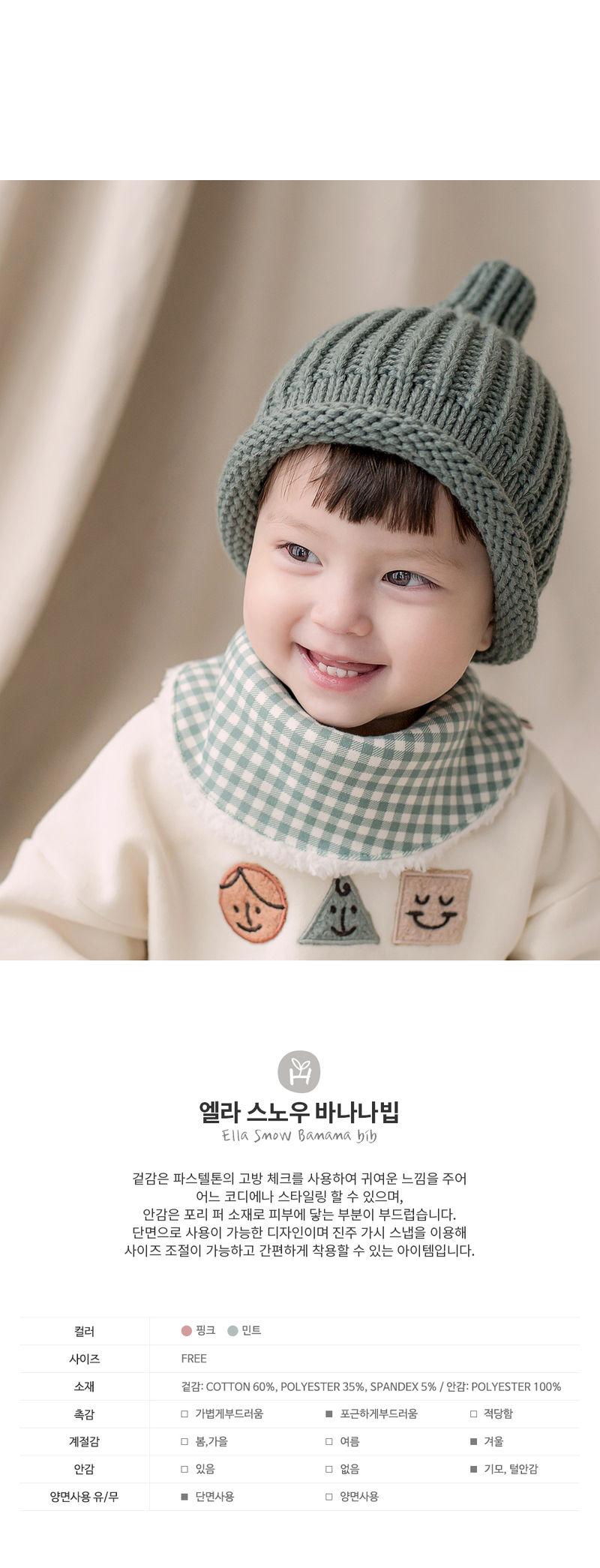 HAPPY PRINCE - Korean Children Fashion - #Kfashion4kids - Ella Snow Banana Bib