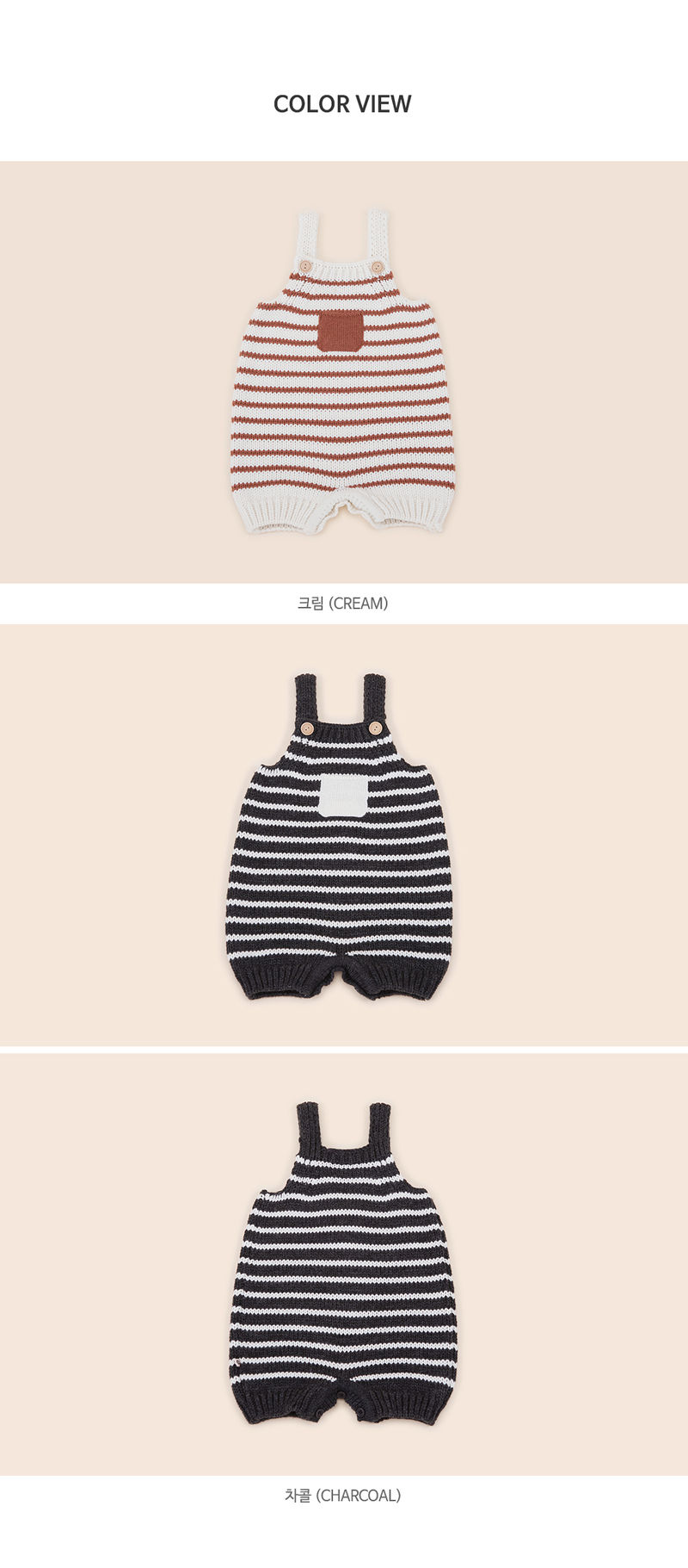 HAPPY PRINCE - Korean Children Fashion - #Kfashion4kids - Anna Knit Overall - 8