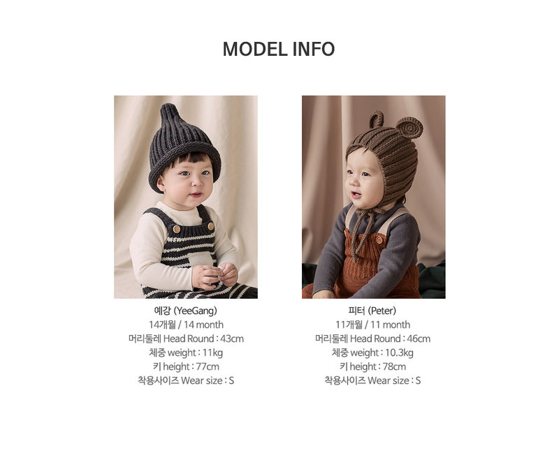 HAPPY PRINCE - Korean Children Fashion - #Kfashion4kids - Lau Fleece Lined Long Sleeve - 10