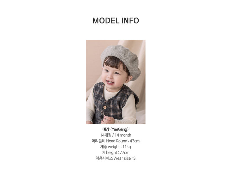 HAPPY PRINCE - Korean Children Fashion - #Kfashion4kids - Aaron Quilt Vest - 9
