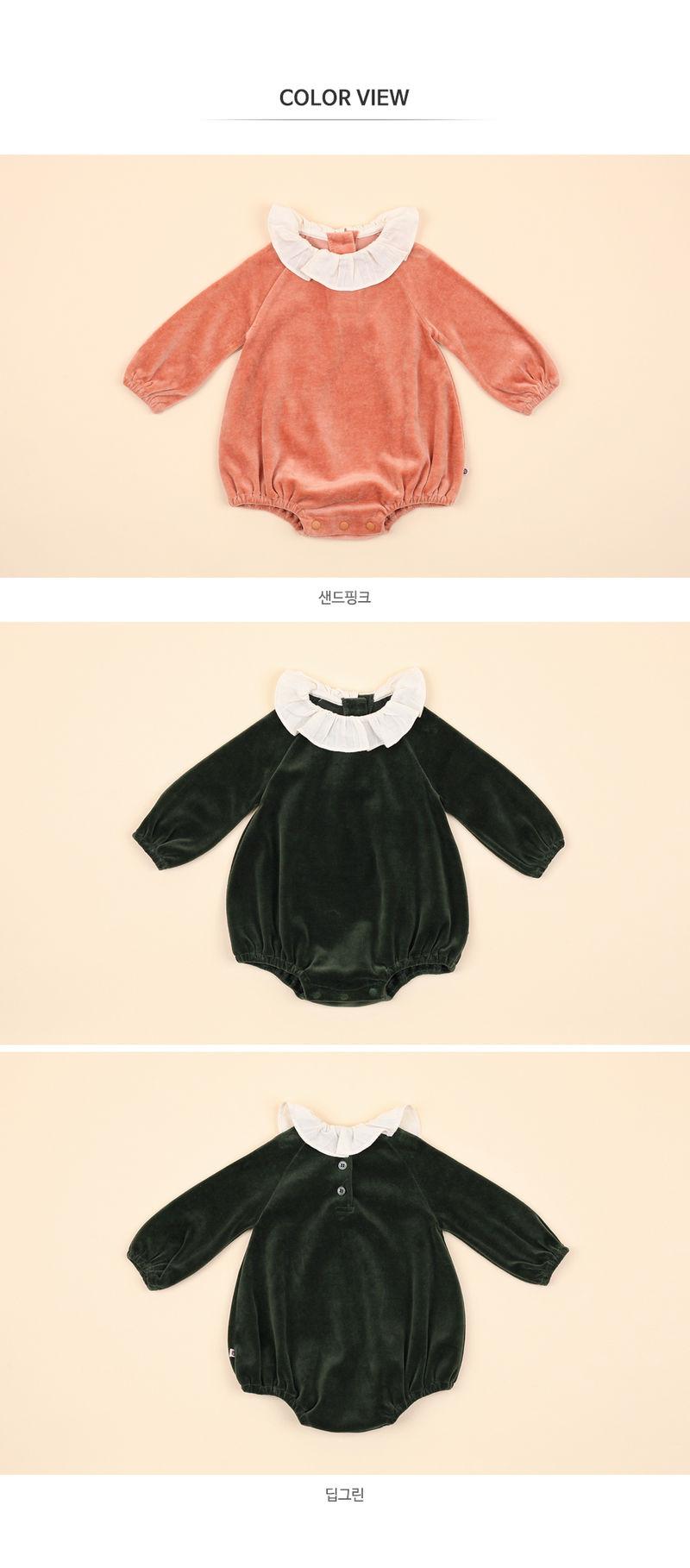 HAPPY PRINCE - Korean Children Fashion - #Kfashion4kids - Avy Body Suit - 8