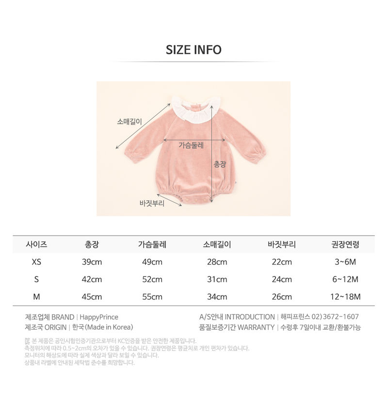 HAPPY PRINCE - Korean Children Fashion - #Kfashion4kids - Avy Body Suit - 9