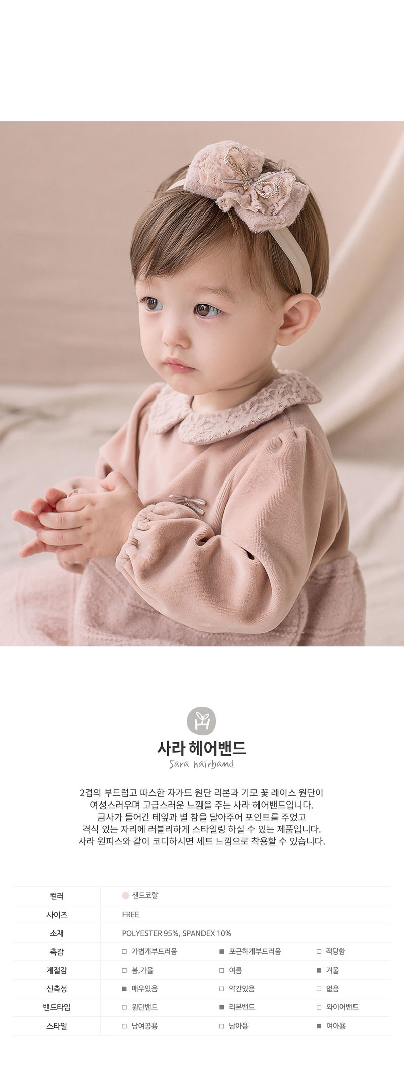 HAPPY PRINCE - Korean Children Fashion - #Kfashion4kids - Sara Hairband [set of 5]