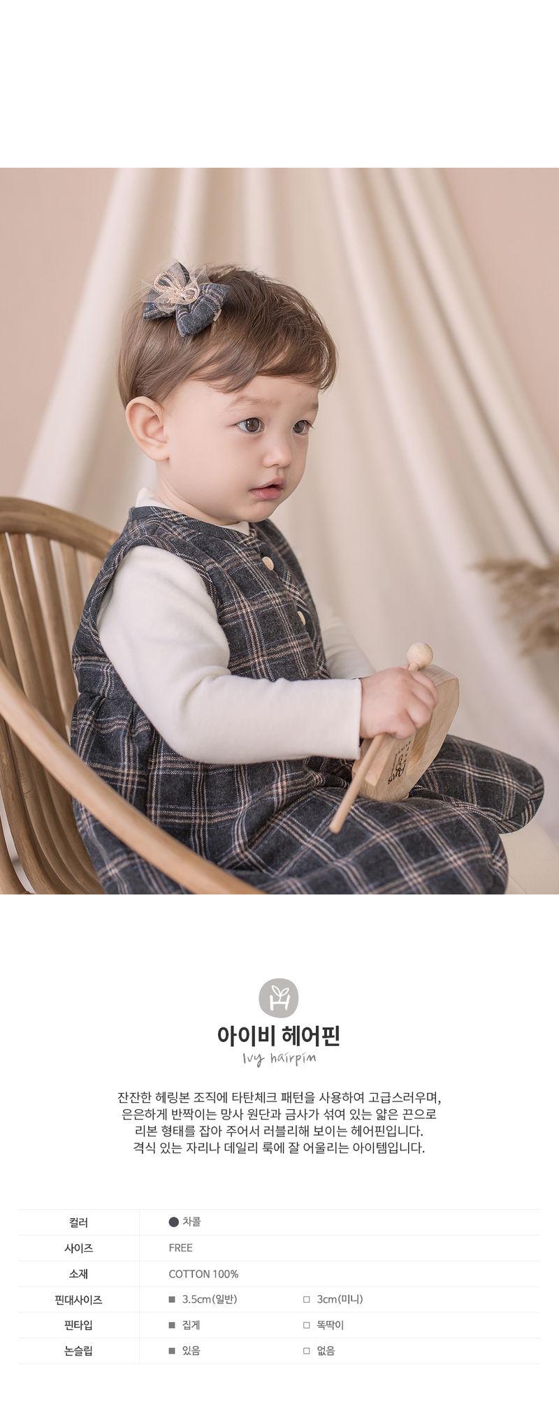 HAPPY PRINCE - Korean Children Fashion - #Kfashion4kids - Ivy Hairpin [set of 5]