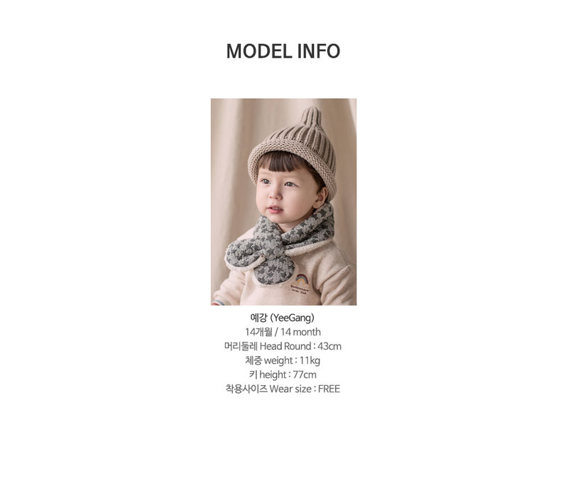 HAPPY PRINCE - Korean Children Fashion - #Kfashion4kids - Lily Star Snow Neckie Muffler - 8