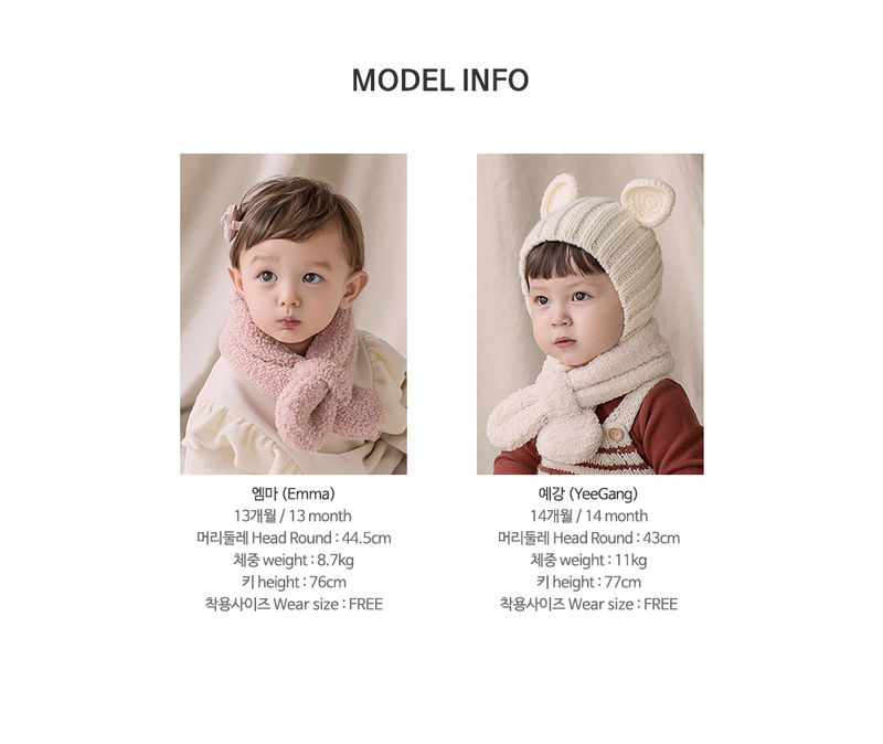 HAPPY PRINCE - Korean Children Fashion - #Kfashion4kids - Aubrey Snow Neckie Muffler - 9