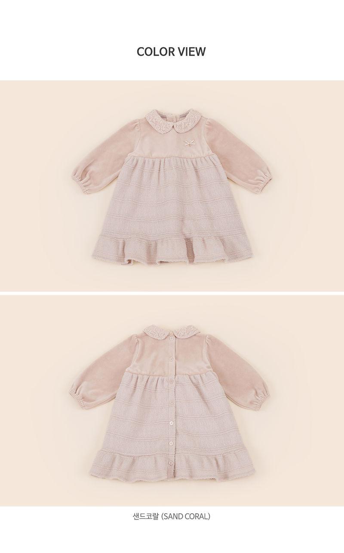 HAPPY PRINCE - Korean Children Fashion - #Kfashion4kids - Sara One-piece - 8