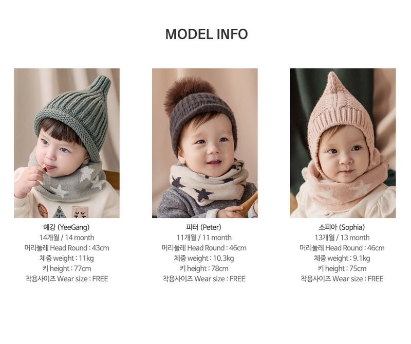 HAPPY PRINCE - Korean Children Fashion - #Kfashion4kids - New Twinkle Double Sided Warmer - 11