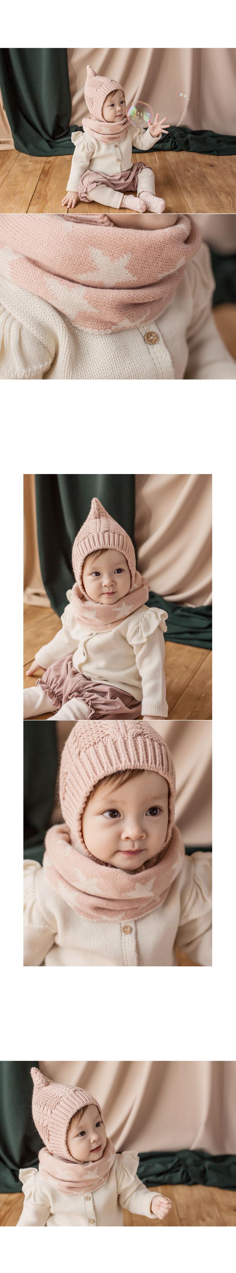 HAPPY PRINCE - Korean Children Fashion - #Kfashion4kids - New Twinkle Double Sided Warmer - 6