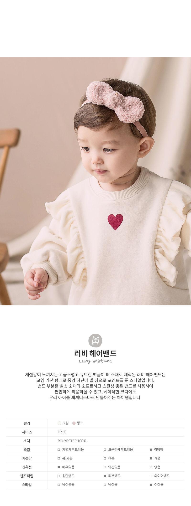 HAPPY PRINCE - Korean Children Fashion - #Kfashion4kids - Luvy Hairband [set of 5]
