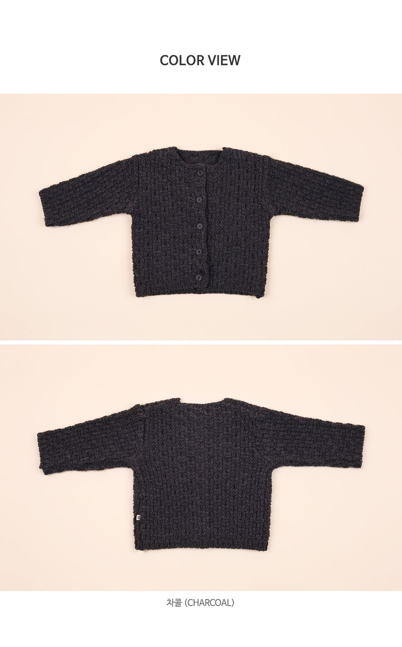 HAPPY PRINCE - Korean Children Fashion - #Kfashion4kids - Le Putti Knit Cardigan - 6