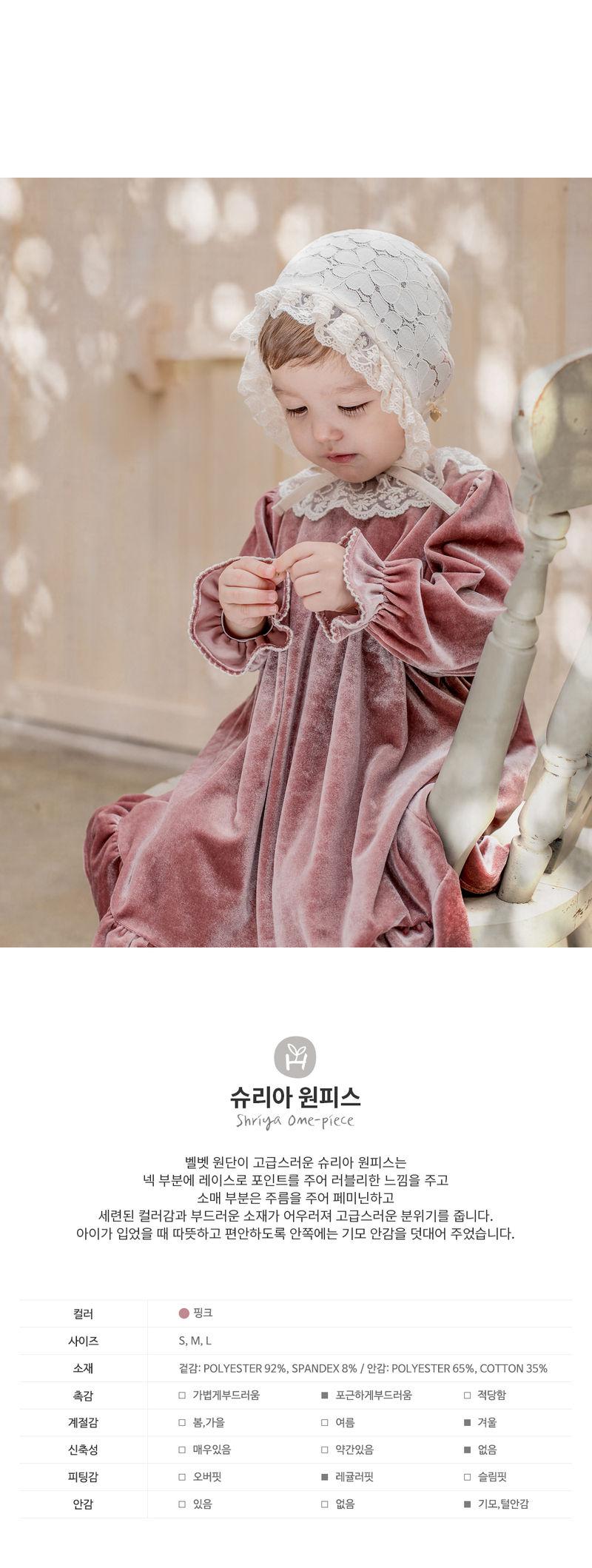 HAPPY PRINCE - Korean Children Fashion - #Kfashion4kids - Shriya One-piece