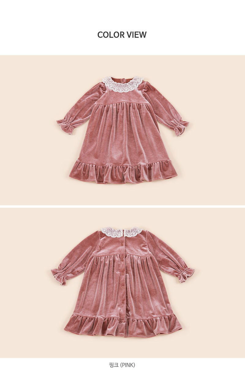 HAPPY PRINCE - Korean Children Fashion - #Kfashion4kids - Shriya One-piece - 6