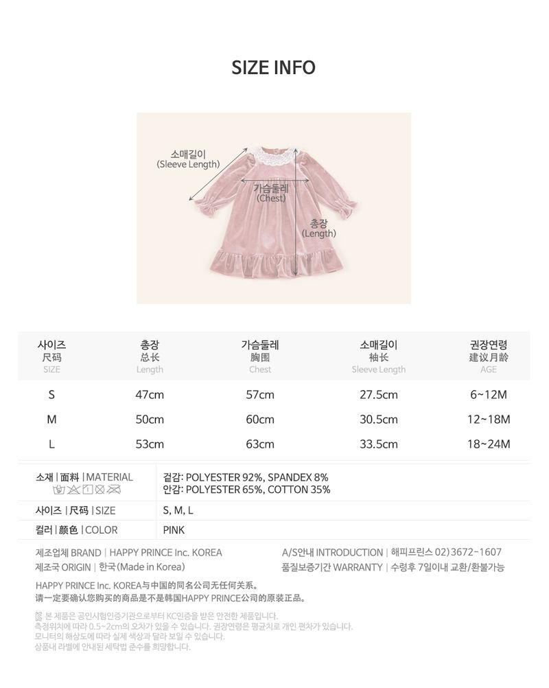 HAPPY PRINCE - Korean Children Fashion - #Kfashion4kids - Shriya One-piece - 7