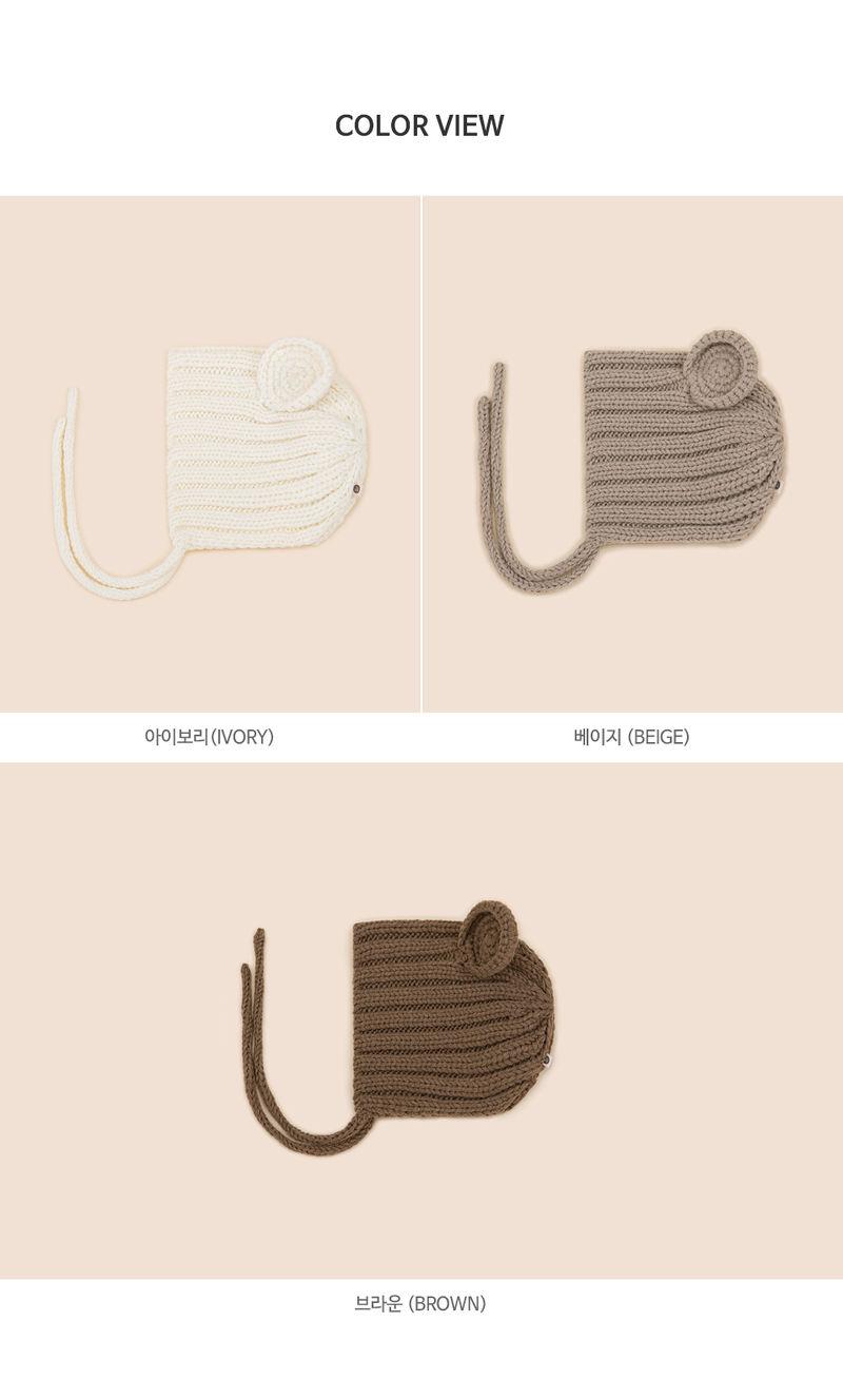 HAPPY PRINCE - Korean Children Fashion - #Kfashion4kids - Nubo Mannsbear Knitting Bear - 7