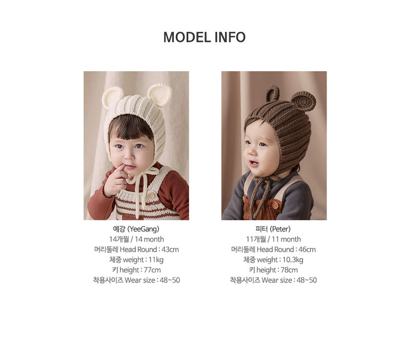 HAPPY PRINCE - Korean Children Fashion - #Kfashion4kids - Nubo Mannsbear Knitting Bear - 9
