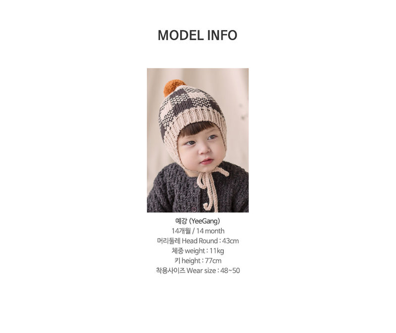 HAPPY PRINCE - Korean Children Fashion - #Kfashion4kids - Tomaen Pompom Woolly Hat - 8