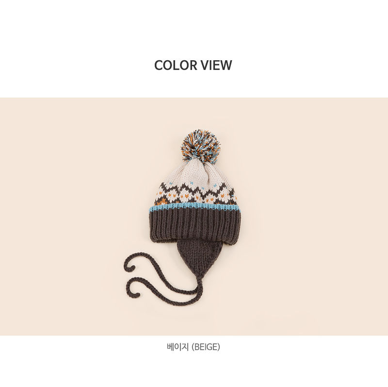 HAPPY PRINCE - Korean Children Fashion - #Kfashion4kids - Sylvia Pompom Woolly Hat - 6