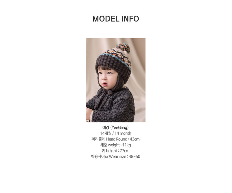 HAPPY PRINCE - Korean Children Fashion - #Kfashion4kids - Sylvia Pompom Woolly Hat - 8