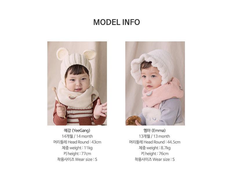 HAPPY PRINCE - Korean Children Fashion - #Kfashion4kids - Hola Iris Warmer - 8