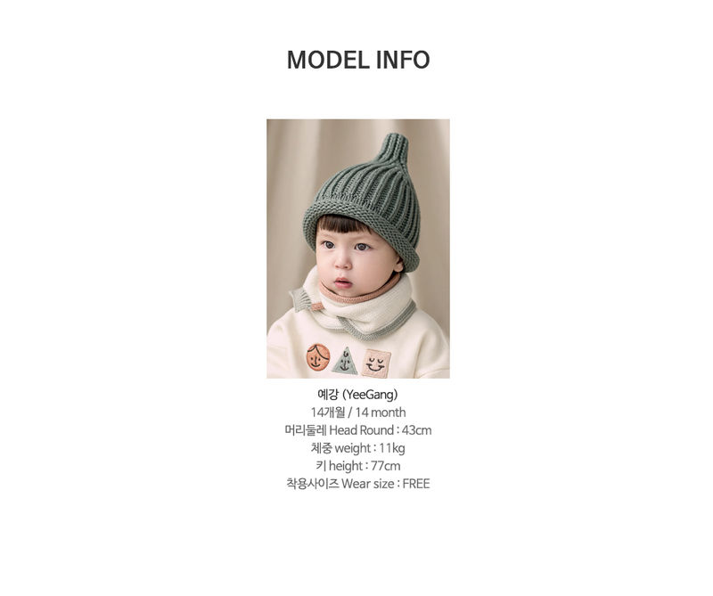 HAPPY PRINCE - Korean Children Fashion - #Kfashion4kids - Eden Knit Muffler - 8