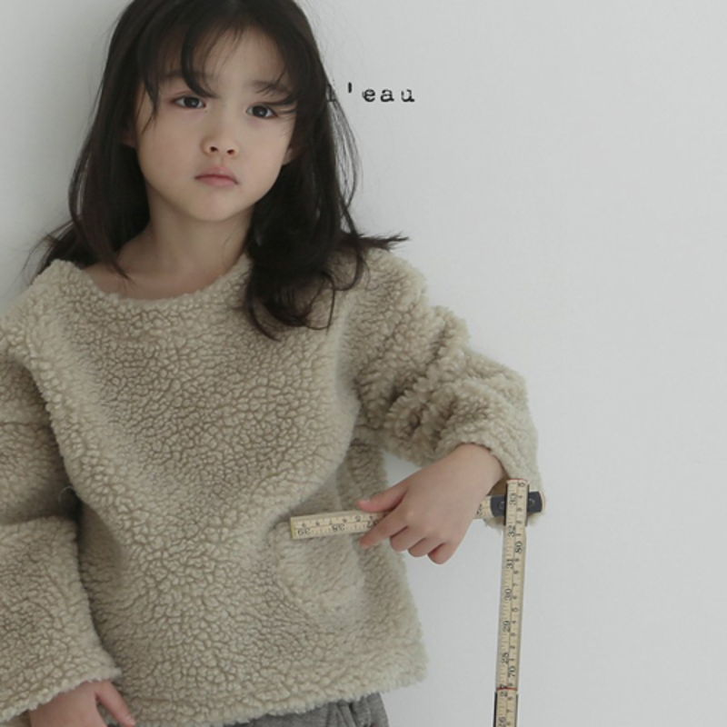 LEAU - Korean Children Fashion - #Kfashion4kids - Mongle MTM - 5