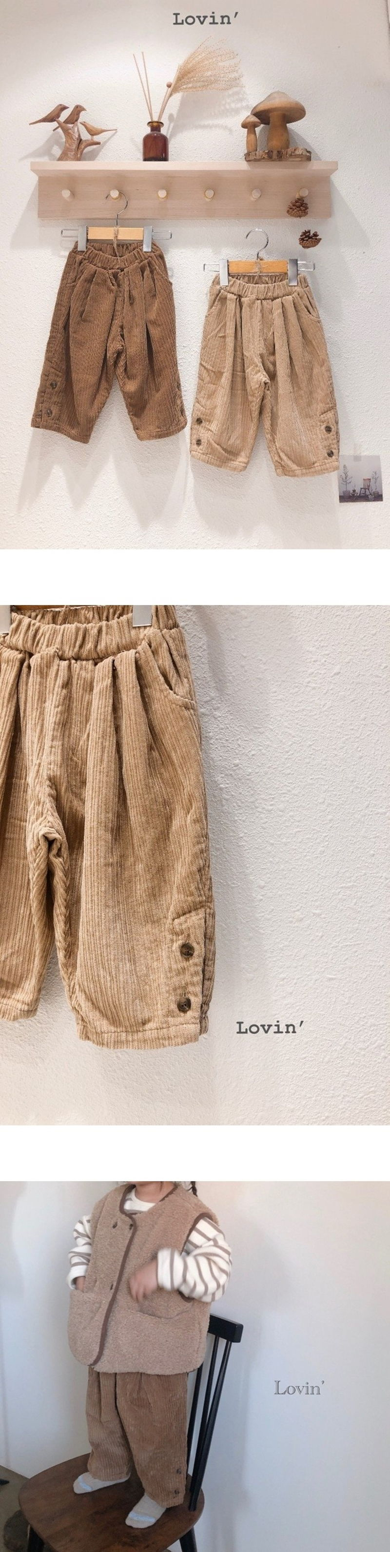 LOVIN - Korean Children Fashion - #Kfashion4kids - Corduroy Button Pants