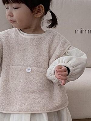 MINIMELLONG - BRAND - Korean Children Fashion - #Kfashion4kids - Dumble Vest