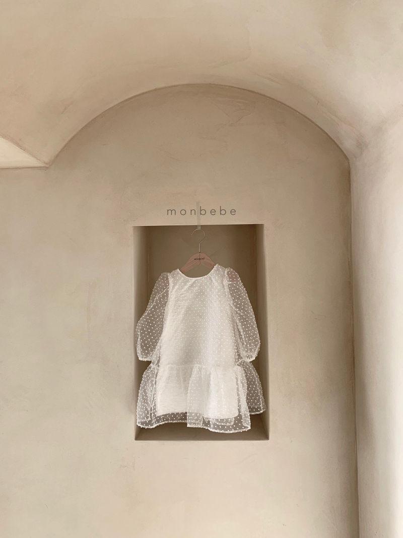 MONBEBE - Korean Children Fashion - #Kfashion4kids - Tul Dress