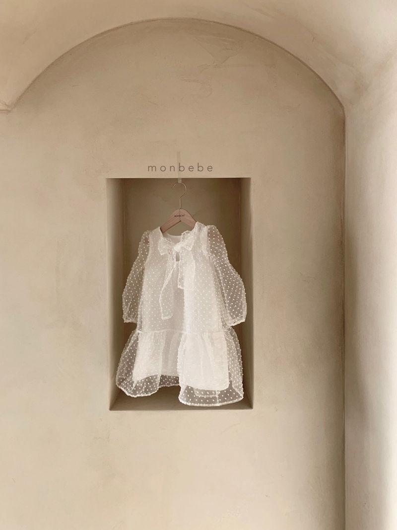 MONBEBE - Korean Children Fashion - #Kfashion4kids - Tul Dress - 2