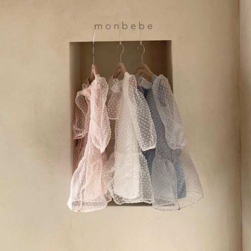 MONBEBE - BRAND - Korean Children Fashion - #Kfashion4kids - Tul Dress