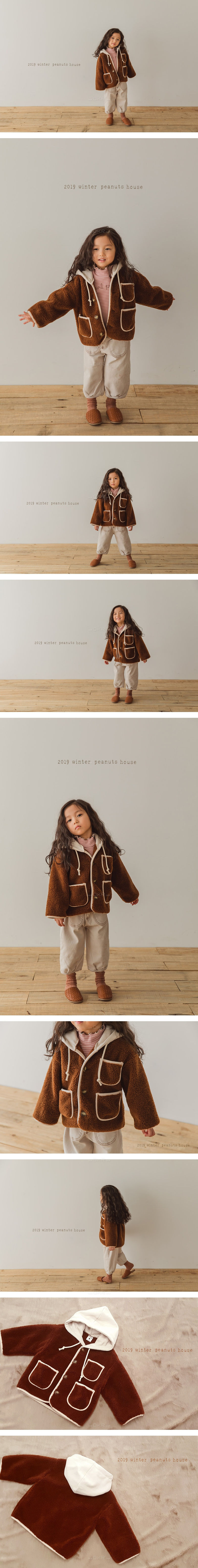 PEANUTS - Korean Children Fashion - #Kfashion4kids - Dumble Jumper