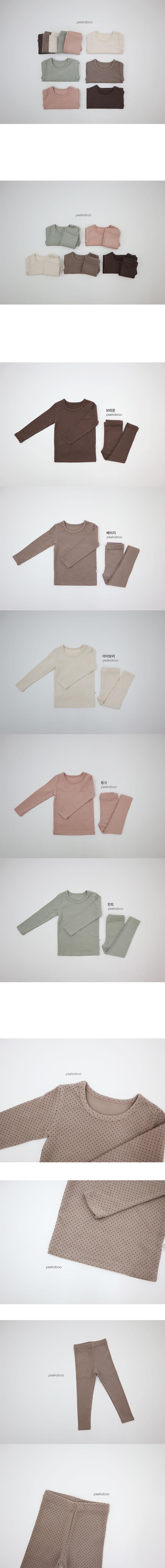 PEEKABOO - Korean Children Fashion - #Kfashion4kids - Candy Easywear