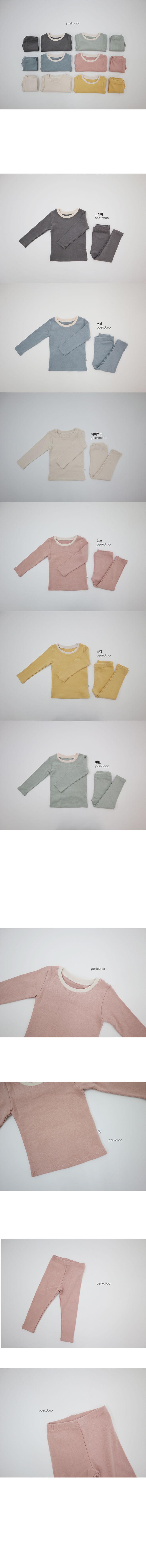 PEEKABOO - Korean Children Fashion - #Kfashion4kids - Dongdong Easywear