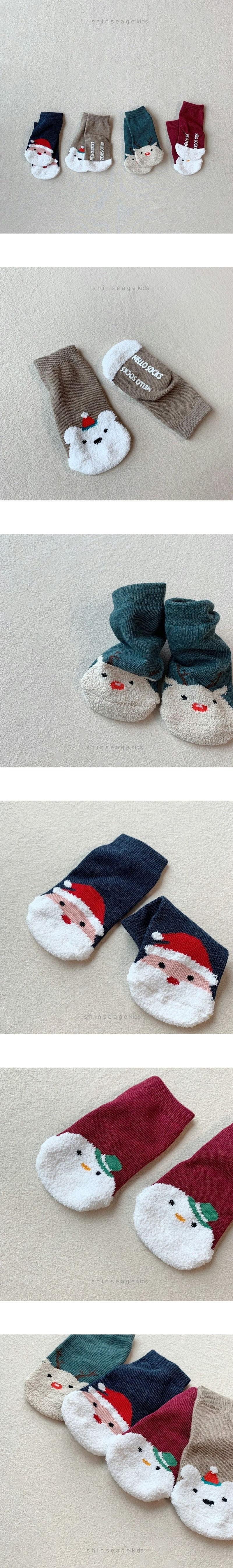 SHINSEAGE KIDS - Korean Children Fashion - #Kfashion4kids - Christmas Socks [set of 4]
