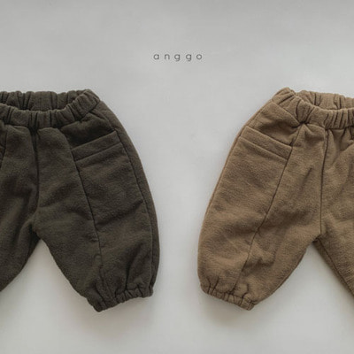 ANGGO - BRAND - Korean Children Fashion - #Kfashion4kids - Manju Pants
