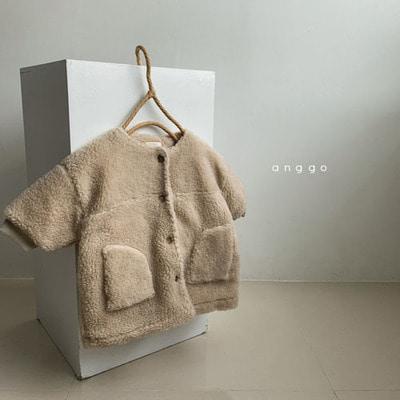 ANGGO - BRAND - Korean Children Fashion - #Kfashion4kids - Merci Long Jacket