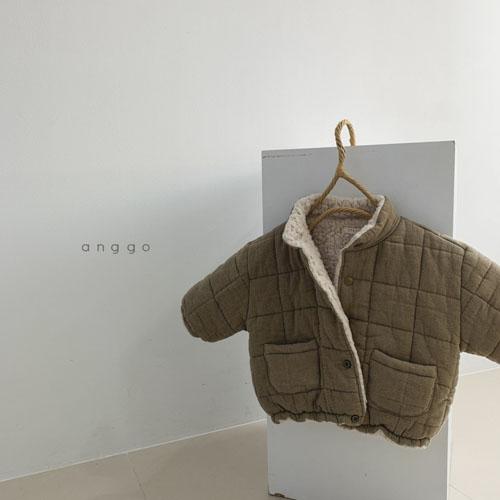 ANGGO - Korean Children Fashion - #Kfashion4kids - Sand Jumper - 7