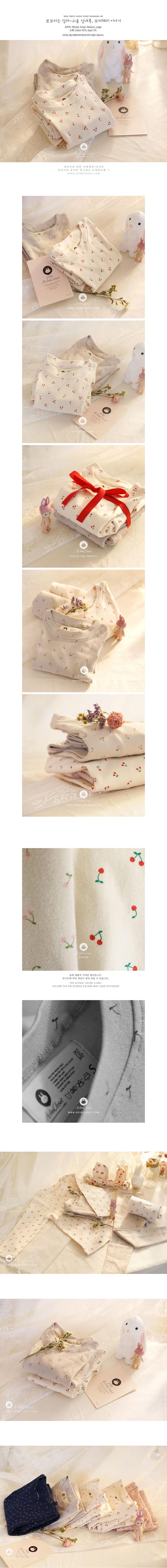 ARIM CLOSET - Korean Children Fashion - #Kfashion4kids - Cherry Cotton Homewear - 2