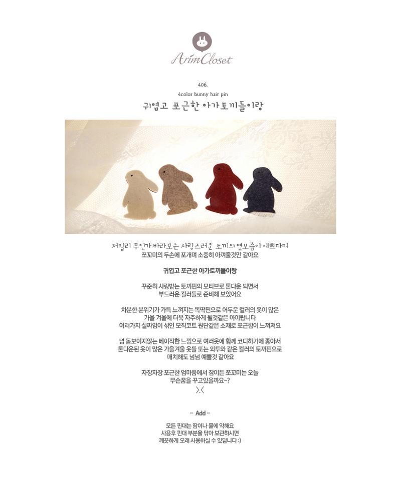 ARIM CLOSET - Korean Children Fashion - #Kfashion4kids - Bunny Hairpin